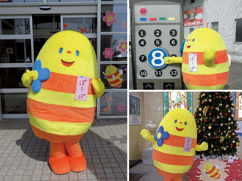秋田テレビ 株式会社はこんな会社です!