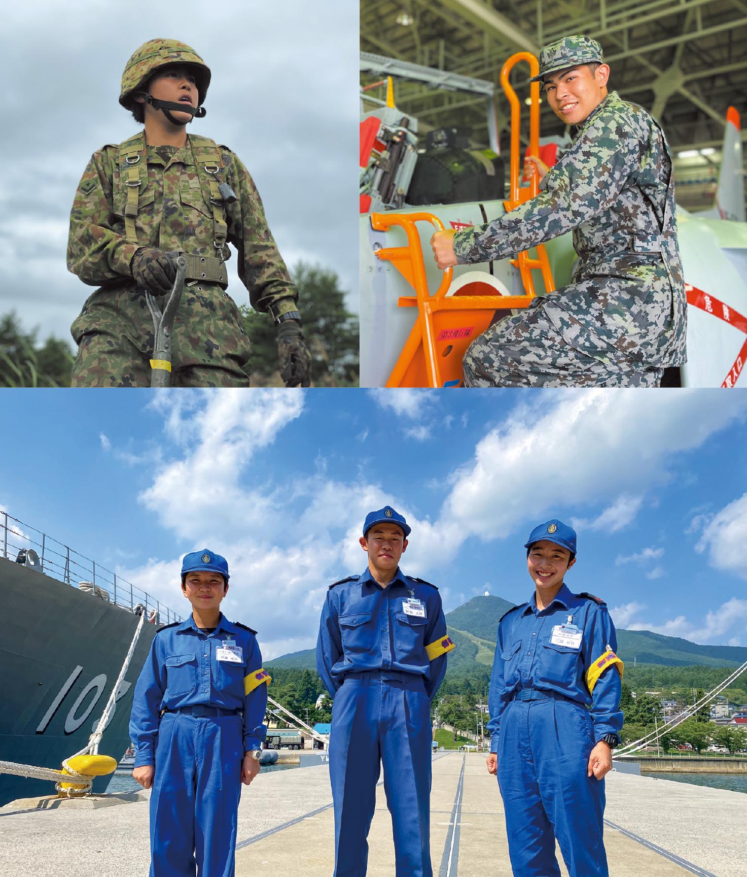 防衛省 自衛隊は、こんな会社です!