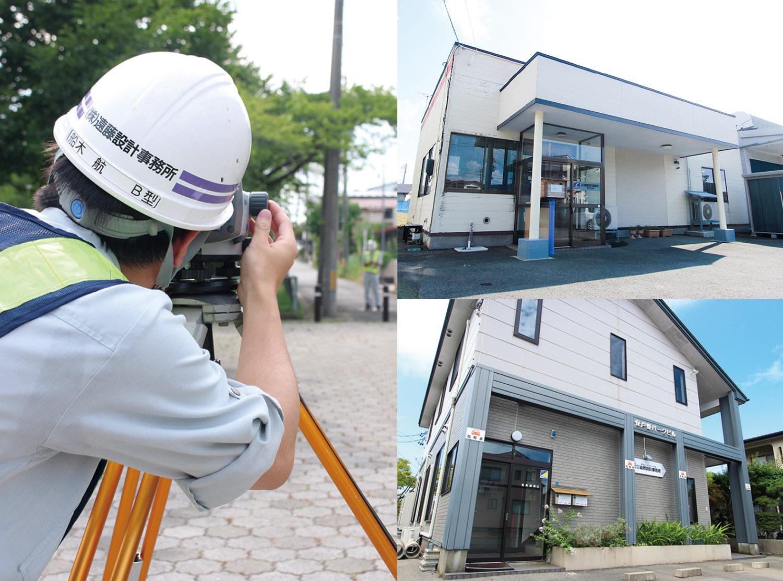 株式会社 遠藤設計事務所は、こんな会社です!