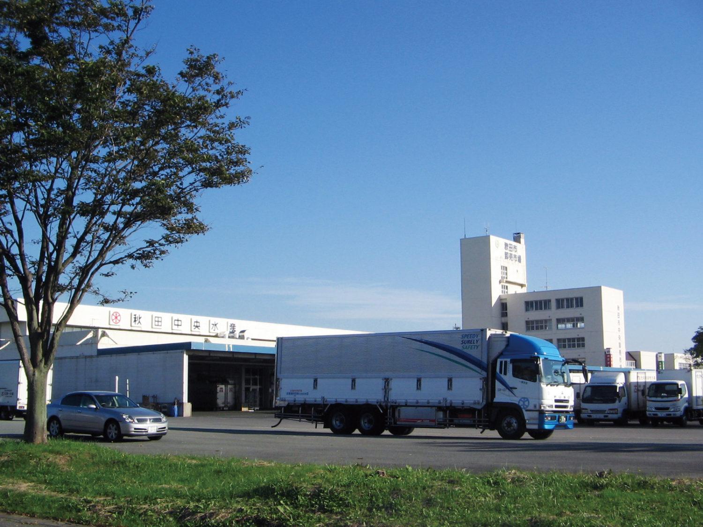 丸水 秋田中央水産 株式会社は、こんな会社です!