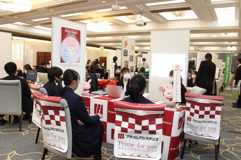 「地元企業の魅力ハッケン!秋田地域企業ガイダンス」が今年も開催されました。