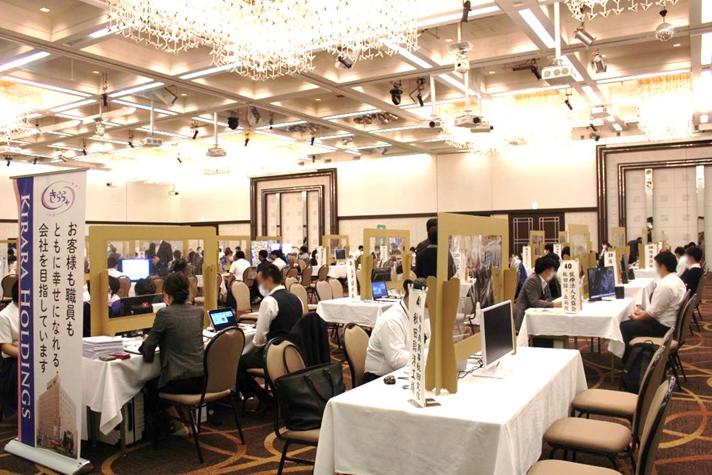 秋田ホテルで開催された「新規高卒者・中小企業等就職促進セミナー」をレポート!